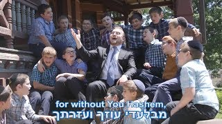 "Torah Umesorah Presents: ""yodati"" Starring Rabbi Baruch Levine & Yeshiva K'tana Of Waterbury"