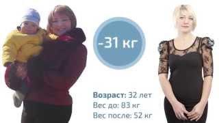 Елена Коголь, постройнела на 31 кг, благодаря методу доктора Гаврилова.