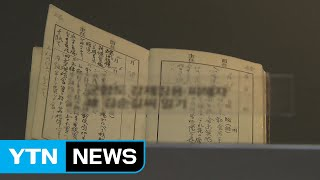 [서울] 서울시, 강제징용 역사 재조명 '군함도 체험'…