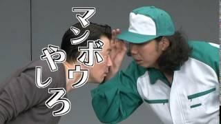 極楽とんぼ 加藤浩次 12年ぶりのコントライブ! 異色のキャストによるコ...