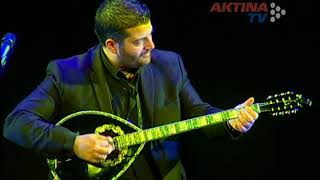 AKTINA's Greek Music Journey 2018: Fantastic Opening Bouzouki Solo by Karantinis