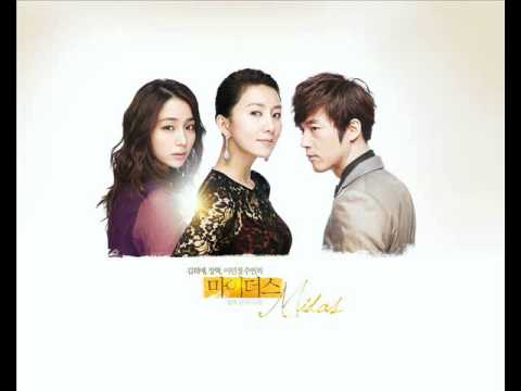 [MP3] [Midas OST] You are a kingdom of heaven - Kang Sung Yoon