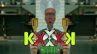 Video КУХНЯ 1 | RYTP download MP3, 3GP, MP4, WEBM, AVI, FLV Desember 2017