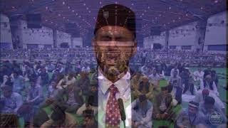 Jalsa Salana Germany 2018 | Nazm | Quran Kitaabe Rehman