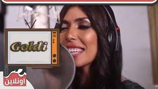 تعرفوا علي اشهر صوت للاعلانات المصريه - نيفين محمود