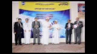 Oman Toastmasters Annual Conference 2013 (OTAC 2013): The Highlight Reel....
