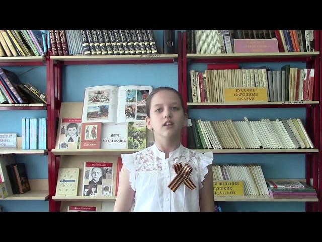 Изображение предпросмотра прочтения – АленаИльина читает произведение «Майор привез мальчишку на лафете» К.М.Симонова