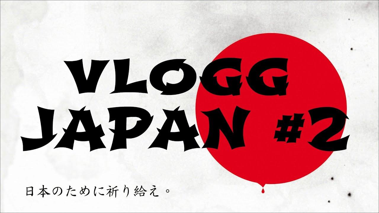japanska kön youtube.com