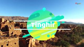 Maroc : Région Drâa Tafilalet Maroc Morocco