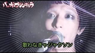 2013年3月3日(日・耳の日)新代田FEVER 『死ぬくらい大好き愛してるバ...