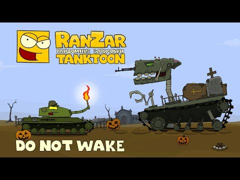Tanktoon Do Not Wake RanZar