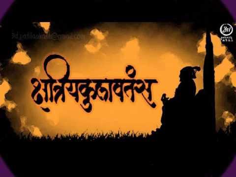 Shivaji Maharaj Images Youtube