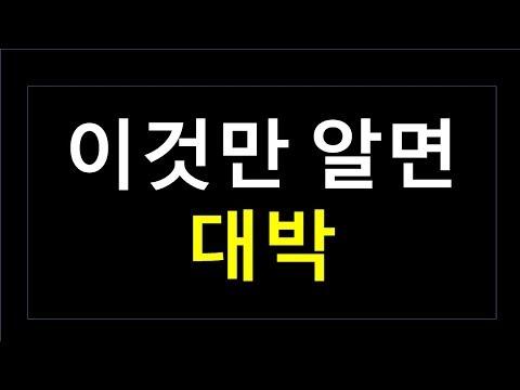 급등주 삼현철강,켐온,이아이디,부방 20190723