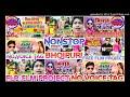 Awadhesh Premi Yadav Nonstop Bhojpuri Dj Song 2020 Awadhesh Premi Yadav💞Mix By Desi Jhankar Rpm