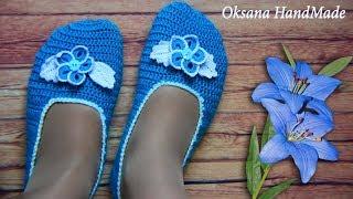 Тапочки следочки крючком. Мастер класс. Crochet home shoes