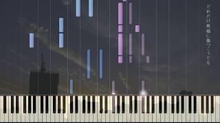 RYu_です。 米津玄師さんの「灰色と青」をピアノアレンジにしました。 ...