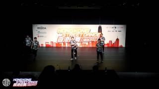 Publication Date: 2017-05-31 | Video Title: 明愛聖若瑟中學 (CSJ Danso) | 香港街舞公開賽