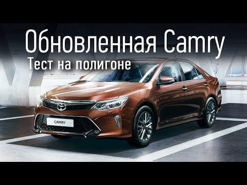 Toyota Camry 2017 косметика и косяки навигации