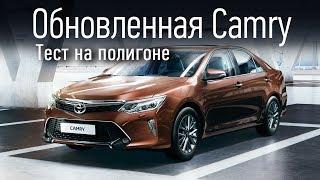 Toyota Camry 2017 косметика и косяки навигации смотреть