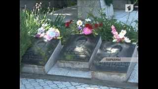 Ежегодно 21 июня в Парканах вспоминают погибших военнослужащих инженерно-саперного батальона