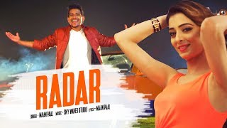 radar maan paal   latest punjabi song 2016   hr records