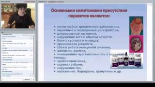 Системная и пошаговая очистка организма М  Федоренко