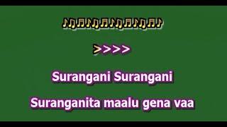சுராங்கனி சுராங்கனி Karaoke Baila - Surangani Surangani Karaoke