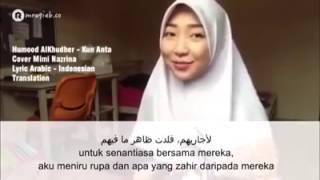 Video Kun anta~islamic song.. download MP3, 3GP, MP4, WEBM, AVI, FLV Agustus 2017
