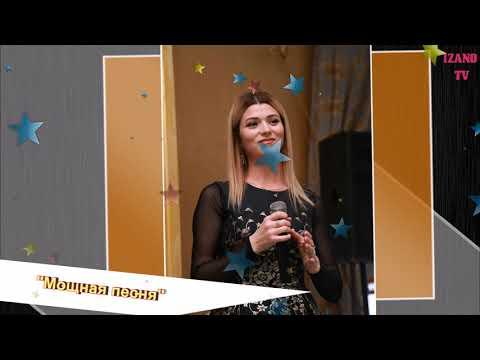 """""""Мощная песня"""" Индира Асхабова"""