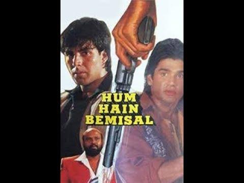 hum hain bemisal 1994 promo