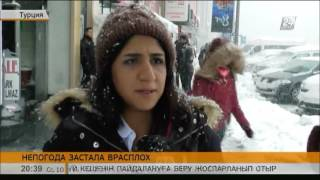 В Турции пять дней не прекращается снегопад