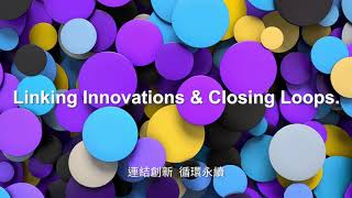 Linking Innovations and Closing Loops.