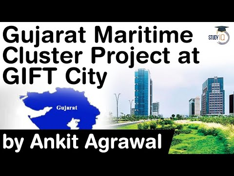 Gujarat Maritime Cluster Project at GIFT City - What are the goals of Maritime Cluster Project? #IAS