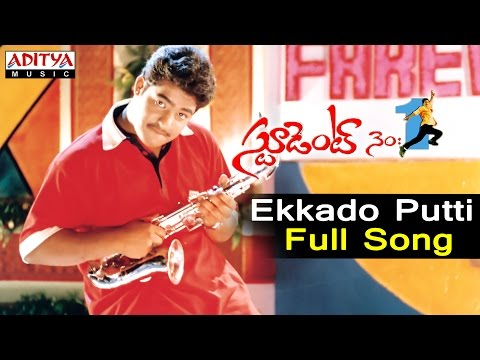 Ekkado Putti Full Song ll Student No.1 Songs ll Jr.N.T.R, Ghajala