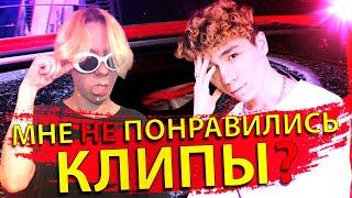 Реакция НА КЛИПЫ - РАХИМ ФЕНДИ #1 (Rakhim - Fendi, Feduk - Краски)