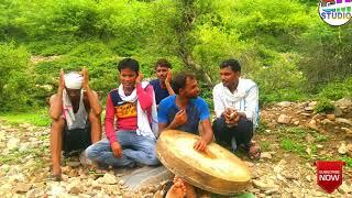 HD खतरनाक अडावा ढाचा गीत सुनना ना भूले दोस्तोंNew Meena Geet 2019 Indraj,vishram,ramraj,B.S,