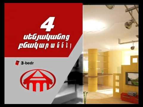"""Akcern Time № 651"" Real Estate in Armenia."