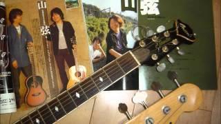 作曲:山弦(佐橋佳幸&小倉博和) リットー「アコースティック・ギター...