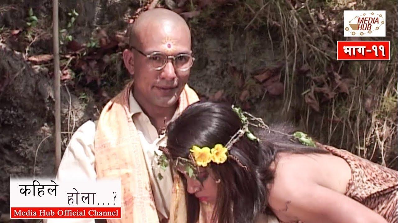 Kahile Hola, Episode-11, 15-April-2018, By Media Hub Official Channel