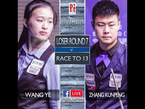 Wang Ye (CHN) VS Zhang Kunpeng (CHN) - LR7 - 2018 Joy Cup Chinese 8 Ball International Open