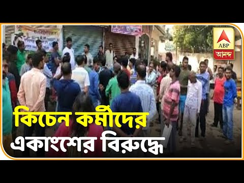 BJP attacked at North Dumdum