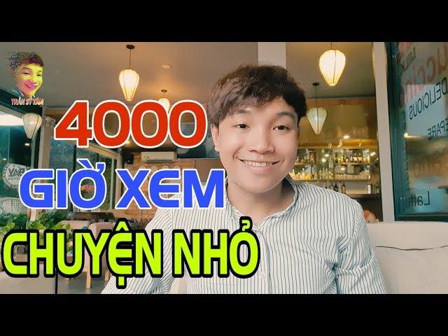 Cách Đạt 4000 Giờ Xem Nhanh Nhất 2020/KIẾM TIỀN TỪ YOUTUBE 2020