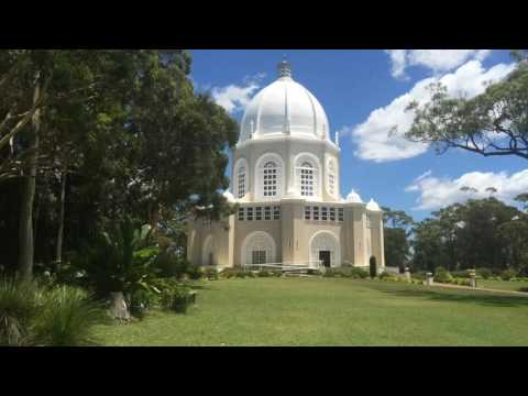 The Sydney Bahai Temple with Alex Whild himself