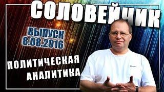 Город трёх революций обойдётся без доски памяти адмирала Колчака!