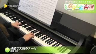使用した楽譜はコチラ http://www.print-gakufu.com/score/detail/52497...