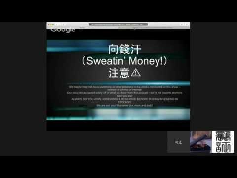 向錢汗 (Sweatin' Money) Ep 7B