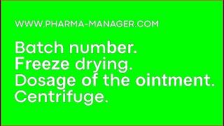 Чистые лабораторные комнаты для фармацевтического производства на www.Pharma-Manager.com(, 2013-02-23T00:58:38.000Z)