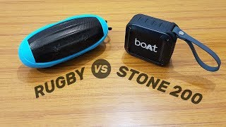 Boat Rugby vs Boat Stone 200 Comparison (Hindi) – Which Bluetooth Speaker is Better?