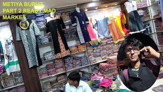 MATIYA BRUZ March2018 PART 2 JAGING | NIGHTY | KURTI | KA WHOLSHALE MANDI