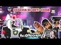 HELLO NEIGHBOUR  KI BETI CHOR  Hai   SEASON 2 ACT 2   FUNNY ANDROID HINDI GAMEPLAY   CHOR POLICE CAR
